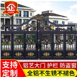 上海铁艺大门别墅庭院门电动门别墅平移门双开门铁大门铝艺大门