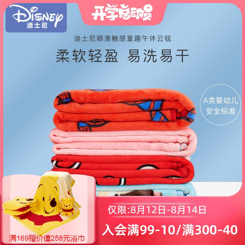 迪士尼儿童春夏毛毯成人可用午睡毯法兰绒盖毯儿童毯子宝宝云毯柔