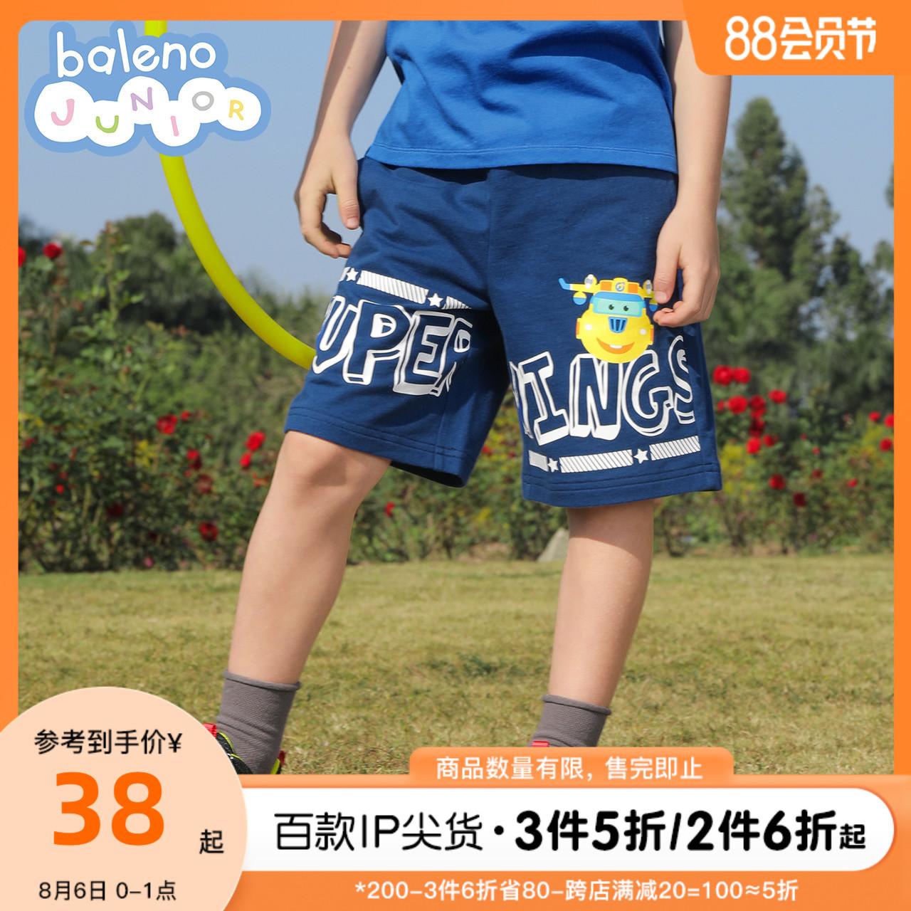 [超级飞侠IP]班尼路童装夏季印花男童短裤纯棉儿童帅气五分裤外穿
