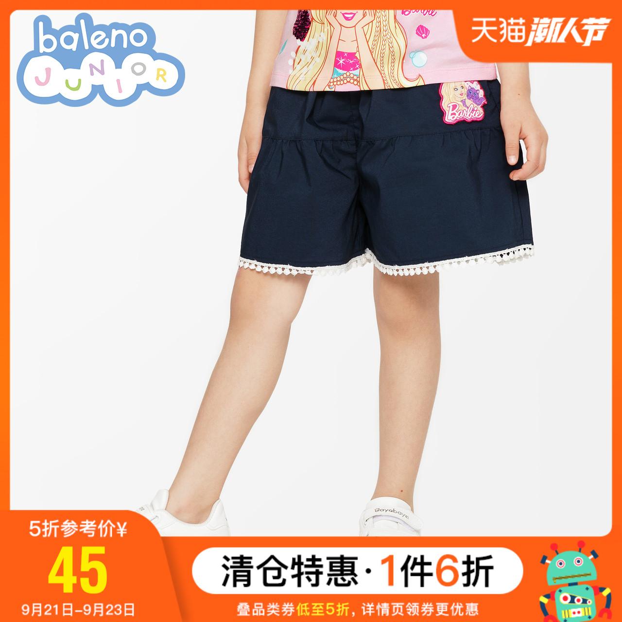 班尼路童装 芭比女中童裤子2020新款春 女大童短裤外穿纯棉宽松%