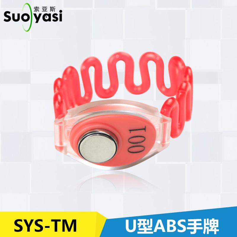 SYS索亚斯塑胶手牌号码牌桑拿洗浴TM更衣柜感应锁钥匙定做数字