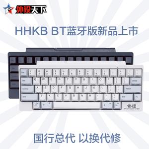 领10元券购买【国行总代】顺丰蓝牙版静电容键盘