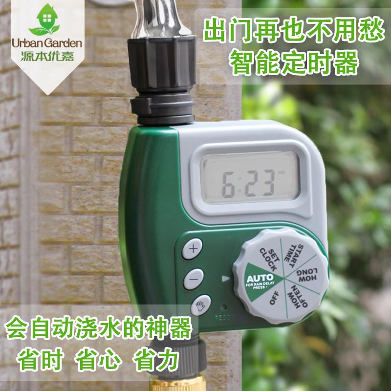 Садоводство автоматическая Устройство для полива водонагревателя с временным расходом воды с распылителем система Оборудование для орошения