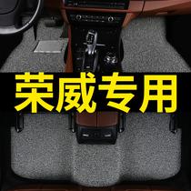 款套装2019丝圈加厚专用汽车脚垫rx3w5erx5rx3i6i5车rx5荣威