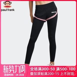 大嘴猴健身裤女高腰提臀蜜桃臀弹力紧身秋冬运动外穿健身服瑜伽裤
