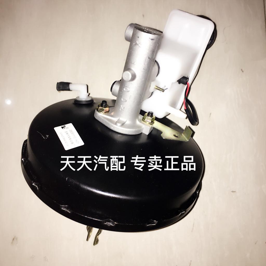 正品 长安cx20悦翔V3刹车总泵真空助力泵制动泵总成真空助力器