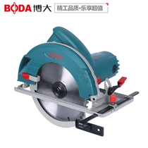 Boda electric circular saw 7-inch circular saw 9-inch 10-inch woodworking hand saw household cutting machine flip-table saw Electric Garden saw