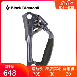 Black Diamond黑钻BD Index Right 上升器右手 620003图片