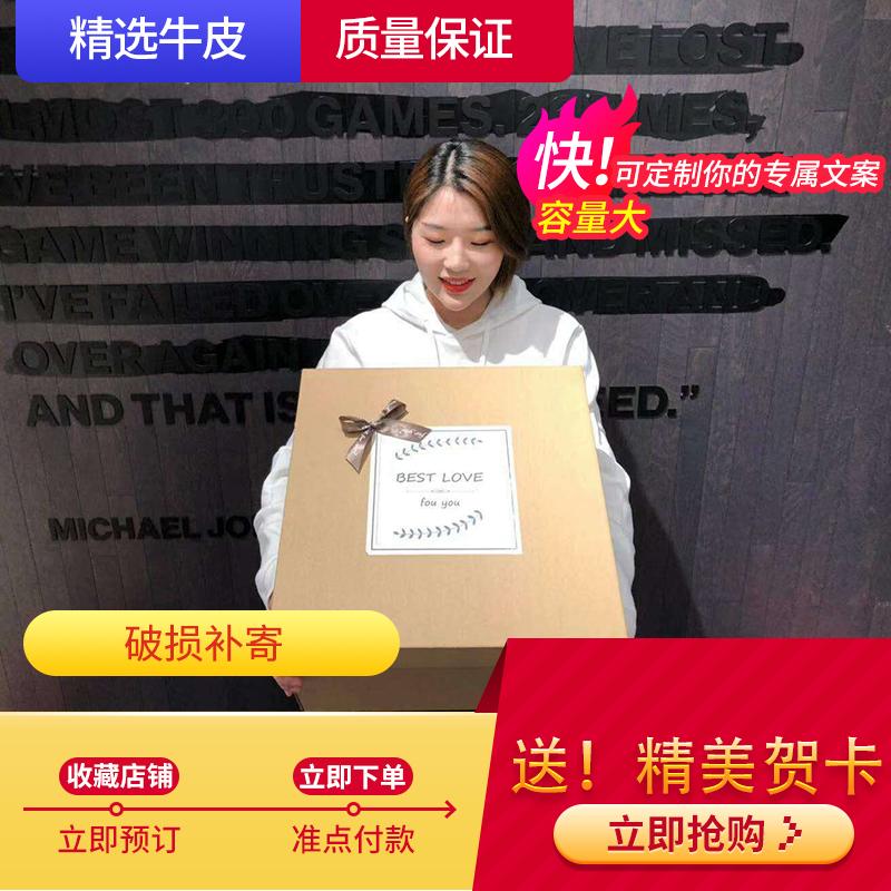 复古风简约超大礼品盒子送男女生日礼物盒大码惊喜告白礼品盒定制