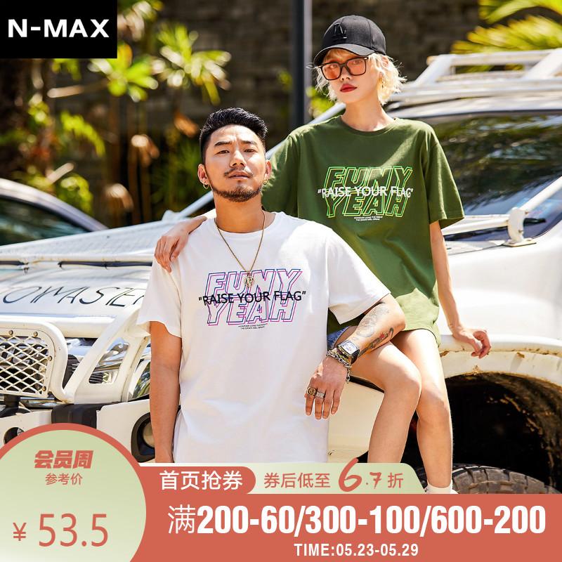 NMAX大码男装潮牌纯棉情侣胖子宽松字母撞色体恤加肥加大短袖T恤
