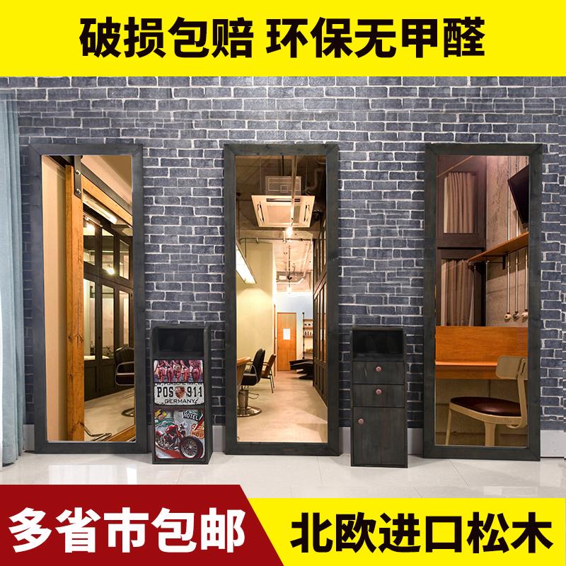 Ретро стрижка магазин зеркало тайвань континентальный парикмахерское дело магазин зеркало тайвань один зеркало салон фоторамка настенный двойной поверхность этаж зеркало
