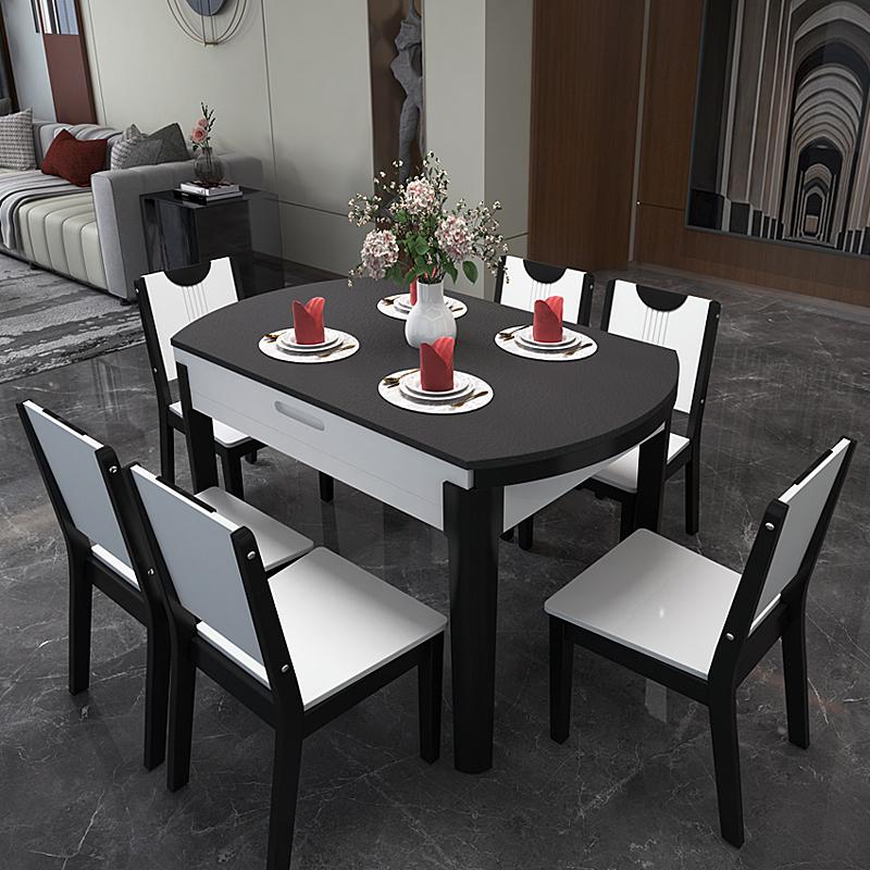 焼石テーブルとテーブルの組み合わせ折りたたみテーブル現代簡単食事テーブル家庭用小型伸縮テーブル