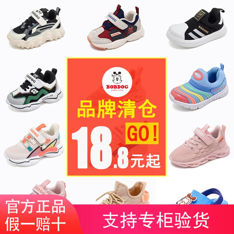 巴布豆旗舰店官方旗舰品牌儿童鞋清仓断码特价正品男童女童运动鞋
