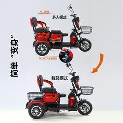 大安时代新款电动三轮车家用小型代电瓶车女士接送孩子老年人步车