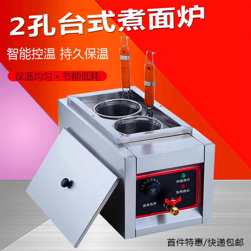 Бесплатная доставка рабочий стол электрическое отопление повар поверхность печь бизнес электричество повар поверхность горшок нержавеющей стали 2 отверстие повар поверхность машинально суп порошок печь пряный горячей