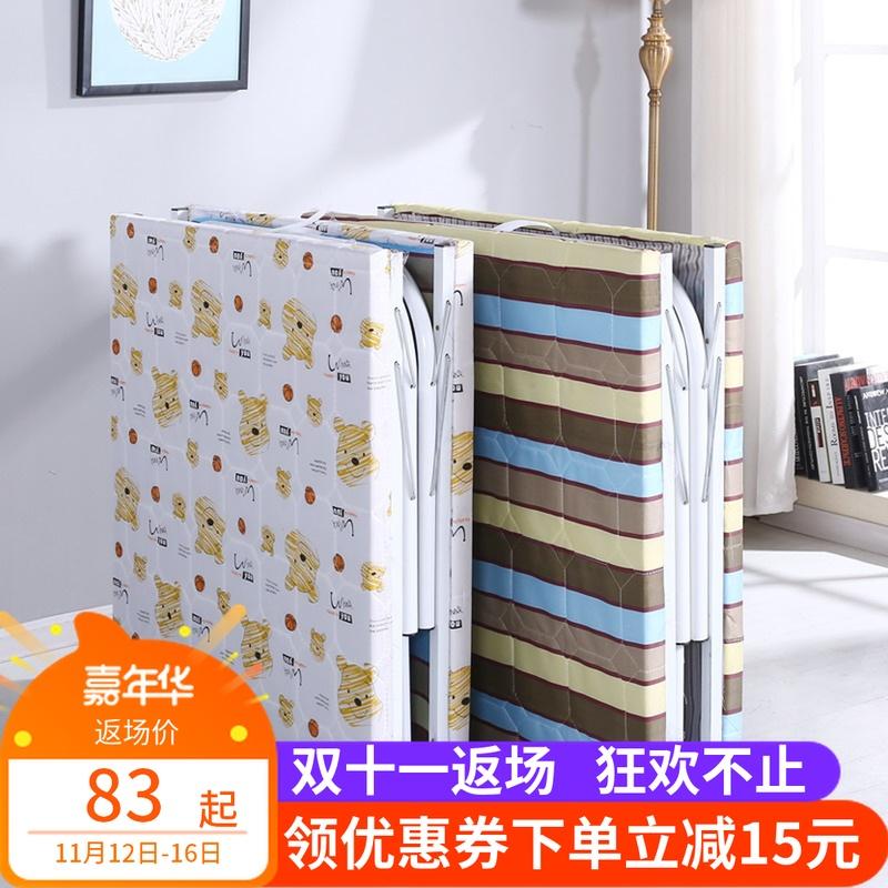 折叠床单人板式床收缩床木板床午休床成人家用单人床隐形床简易床