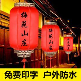 户外防水防晒仿羊皮灯笼吊灯中国风大红灯笼室外装饰广告定制印字