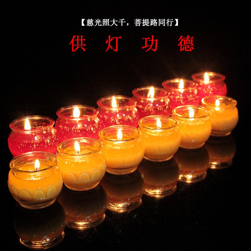 Масленные свечи Артикул 557524168139
