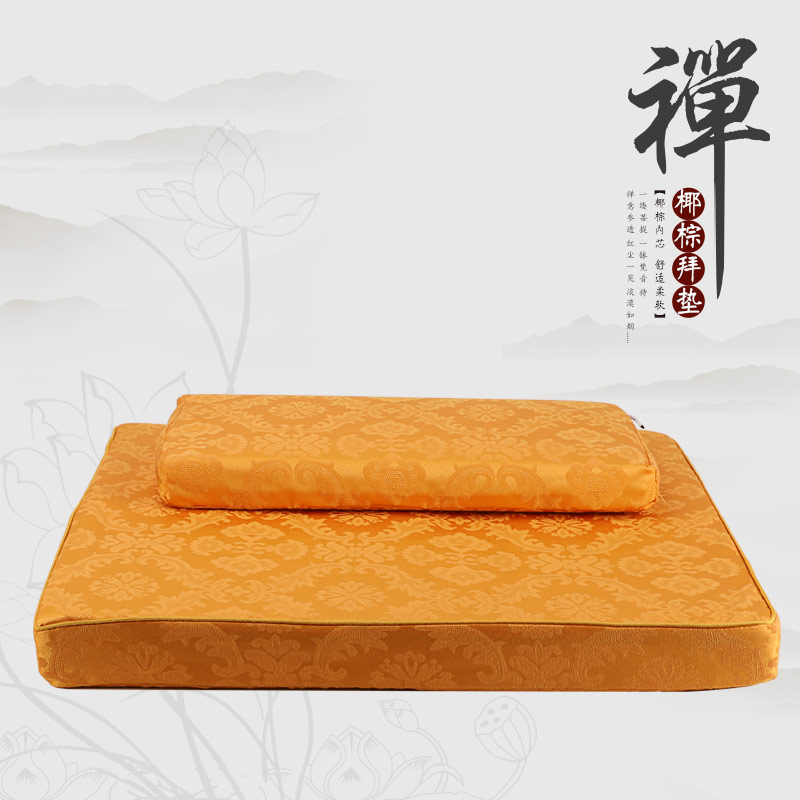 Подушки для медитации Артикул 542349077794