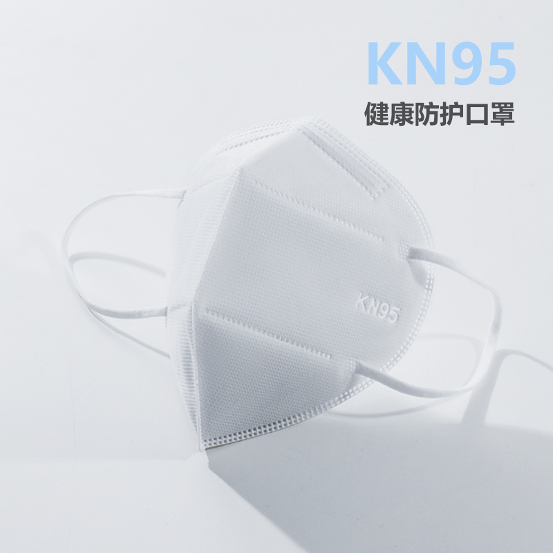 Kn95 masks in stock N95 masks are breathable, dust and haze proof, daily protection for men and women white disposable