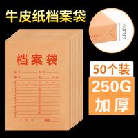 Сумка с прозрачным портфелем Chuangyi кожаный Бумажные утепленный Офисные принадлежности для хранения данных персонала оптовые продажи