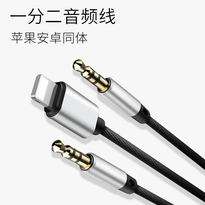 倍思 ��dAUX音�l�iphone7Plus�O果7安卓手�C二合一�用音箱�B接