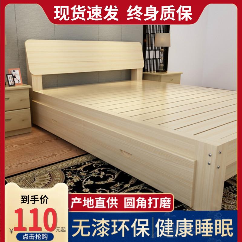 简易实木双人床主卧1.8米现代简约1.5米出租房床1.2经济型单人床