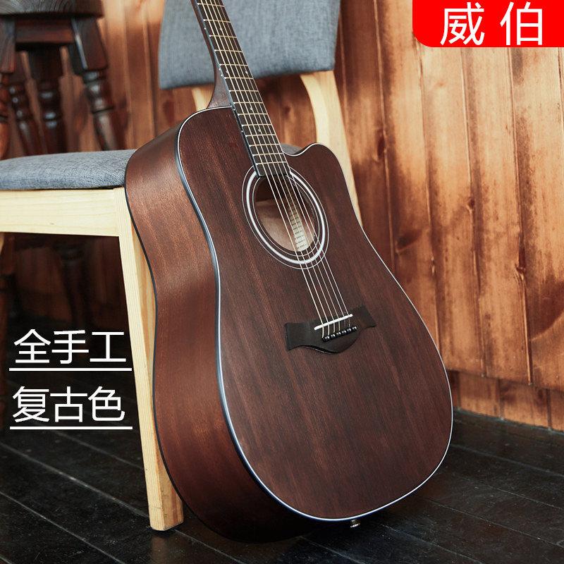 威伯吉他41寸民谣吉他复古木吉他初学者学生男女入门练习吉它