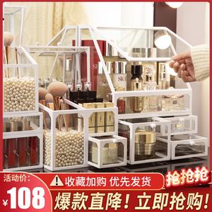 网红化妆品收纳盒防尘家用大容量桌面梳妆台放口红护肤品刷置物架