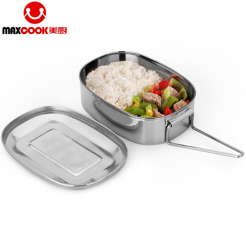 美廚maxcook 飯盒便當盒單層方形帶把手學生不鏽鋼餐盒