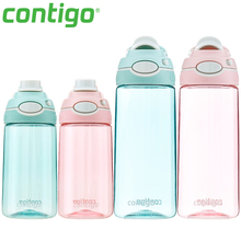 Contigo Longkou Rocking Cup Adults Sports Fitness Portable Plastic Water Bottle with Large Capacity for Men and Women
