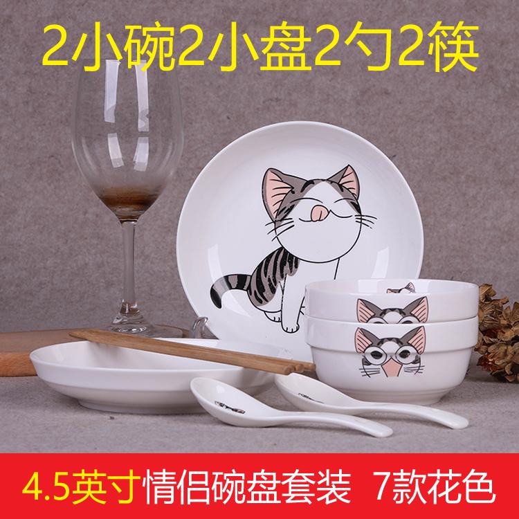 Специальное предложение 2 чаша 2 блюдо 2 ложка 2 палочки для еды домой установите любители 2 человек свежий чаша блюдо палочки для еды сочетание посуда может микроволна