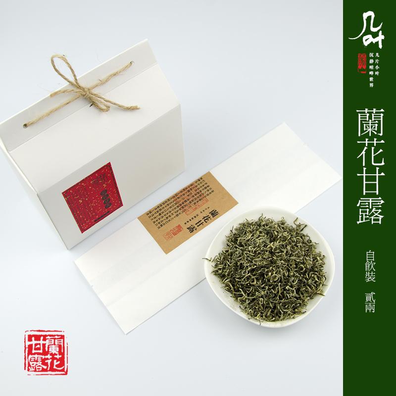 Jiye 2021 new tea orchid manna high grade handmade orchid scented tea Sichuan mengdingshan orchid super grade 100g