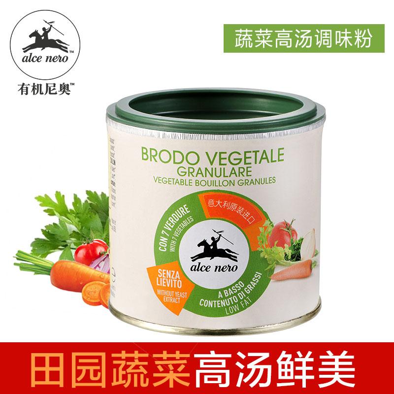 Alce Nero有�C尼�W蔬菜高���{味粉120g 全素炒蔬菜�{味料