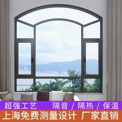 上海断桥铝合金门窗隔音窗封阳台