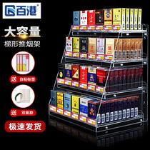超市貨架展示架煙架推煙器便利店煙柜展示柜煙架子掛墻式收銀臺