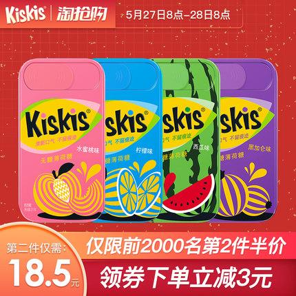 酷滋KisKis高颜值无糖薄荷糖约会接吻网红明星同款口香糖果小零食
