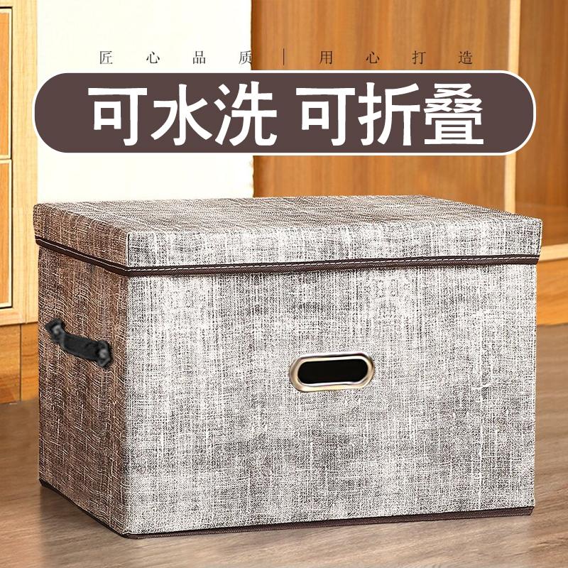 Контейнеры для хранения / Подставки под кружки Артикул 608903745168