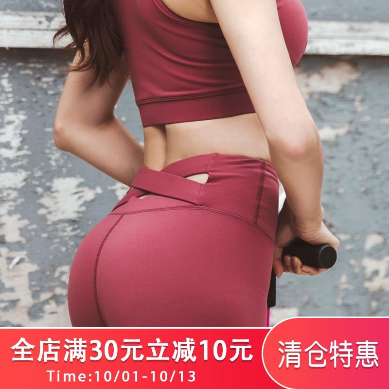 性感修身瑜伽长裤女秋季速干透气高腰健身裤专业跑步运动裤提臀裤39.90元包邮