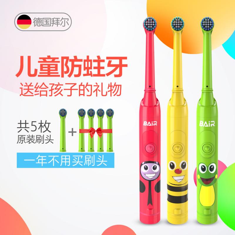 拜爾兒童電動牙刷3~6~12歲小孩軟毛卡通自動牙刷美白智能防水家用