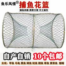 捕鱼笼花篮捕渔网鱼网渔笼鲫鱼笼黑鱼笼甲鱼笼自动折叠抓鱼工具