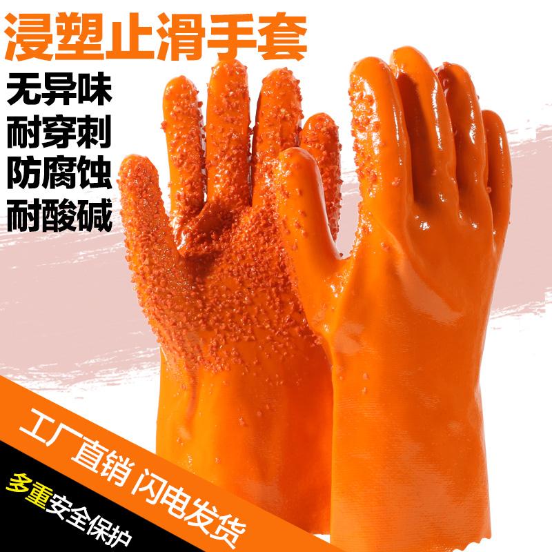 Gloves labor protection rubber wear resistant stab resistant waterproof anti slip oil resistant acid and alkali resistant industrial mens fish killing gloves