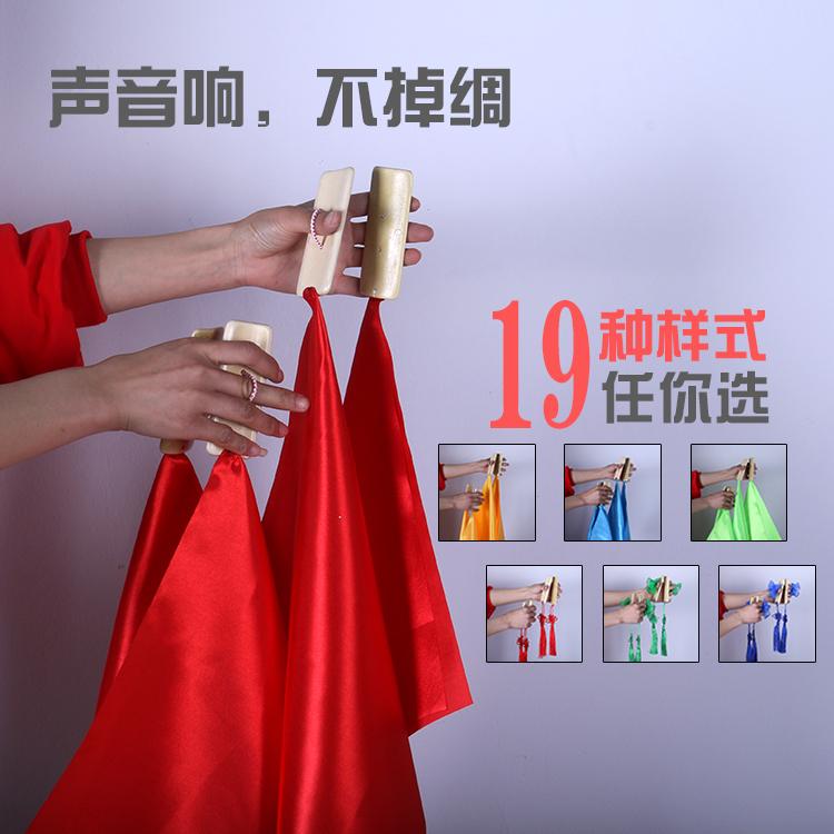 Детские Быстрое обучение панель красный Шелковый клип панель Квадратный танец панель 4 части танцевальных реквизитов