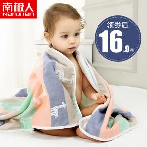 领3元券购买婴儿浴巾纯棉超柔吸水毛巾被子夏家用初生新生儿童宝宝的洗澡纱布