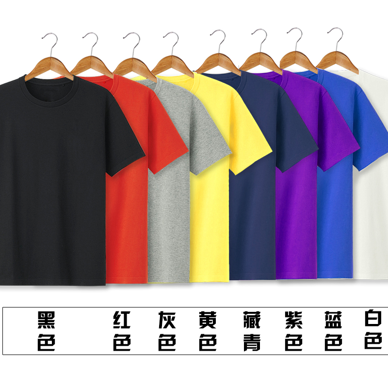 Solid color clean color short sleeve T-shirt half sleeve mens trend enlarged round neck pure cotton base shirt student T-shirt summer fat man