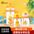 B.Duck Little Yellow Duck Children's Double-Handle Straw Cup Baby PPSU Two Water Cup Kindergarten Baby Learn To Drink Cup