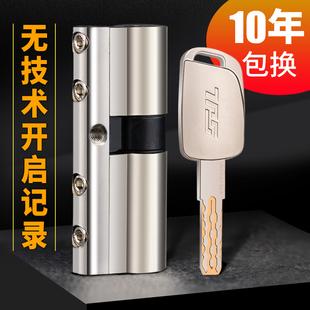 贼见愁步阳防盗门适用D级锁芯门锁心老式全铜超C级盼盼通用型家用
