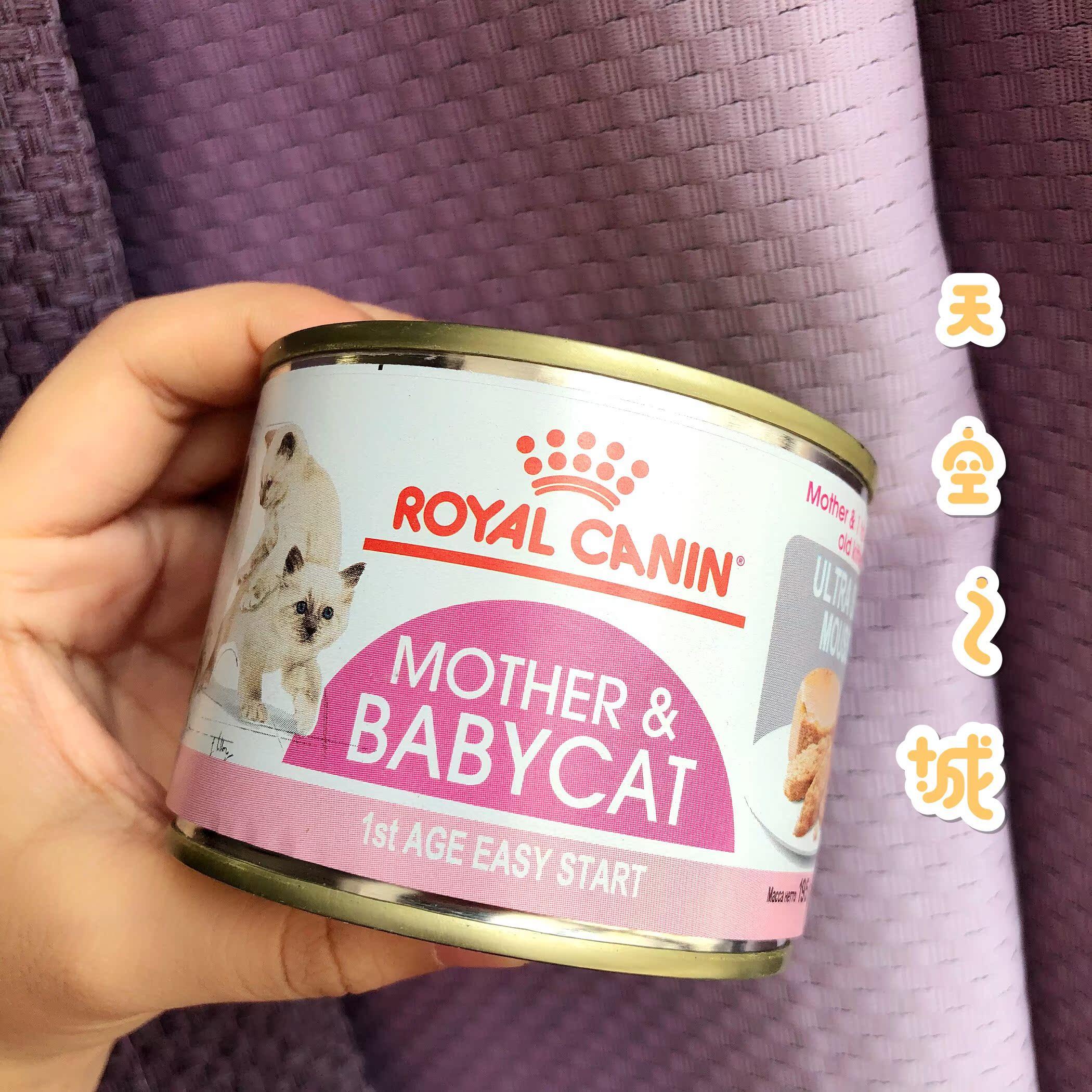 Консервированная еда для кошек Артикул 576936776277