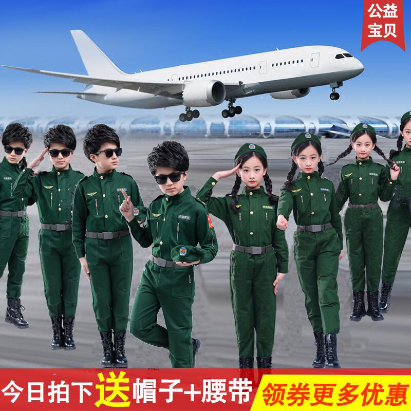 Childrens military uniform, air force pilot performance suit, mens and womens winter camp suit, special forces field performance suit