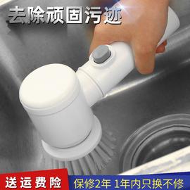 手持无线电动清洁刷厨房浴室强力电动清洗刷刷鞋子刷锅刷洗碗神器
